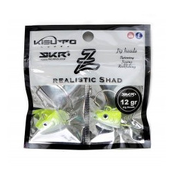YKR Jig Heads Realistic Shad 12gr Color Yellow